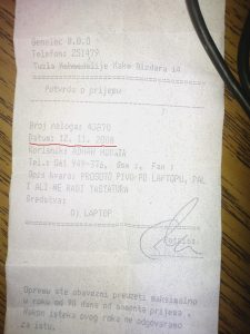 x300 receipt